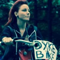 Dyke on Bike
